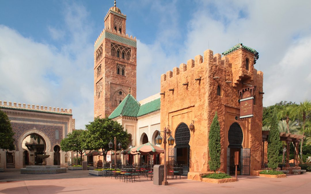 Drinking Around the World at Home: Morocco Pavilion